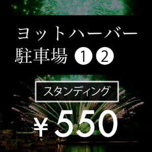 20tc05
